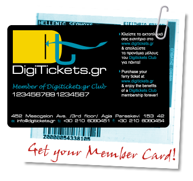 digitickets club card